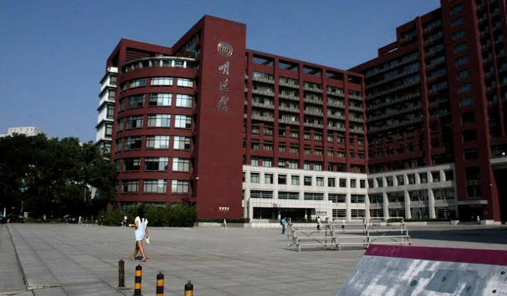 Renmin University Beijing China, CSC Fully Funded Scholarship Opportunity
